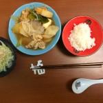 Comidas no Japão