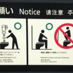 Diferentes toaletes no Japão